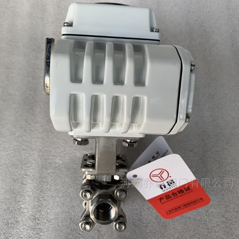 电动三片式球阀 电动调节型三片式内螺纹球阀
