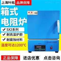 SX2-2.5-10NP SX2-4-10NP箱式电阻炉 马弗炉(一体式多段可编程)