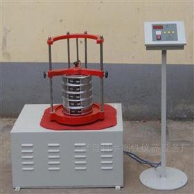 YT-030G厂家供应 土工布有效孔径测定仪