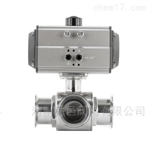 Q684F气动卫生级L型三通球阀