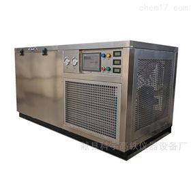 TDR厂家供应混凝土快速冻融试验机