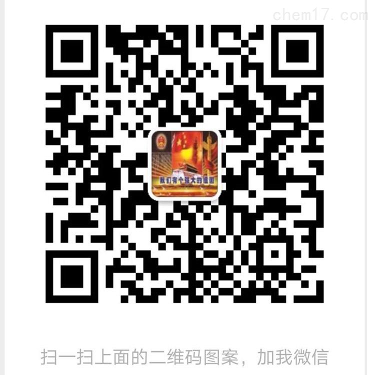 微信图片_20200413200522.jpg
