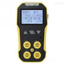 BH-4A四合一气体检测仪可燃氧气一氧化碳硫化氢