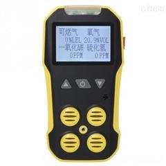 BH-4A四合一氣體檢測儀可燃氧氣一氧化碳硫化氫