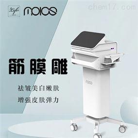 面部超声刀Molos筋膜雕美容仪器