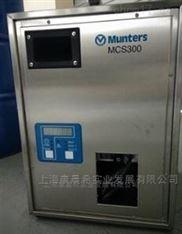 瑞士MUNTERS蒙特除湿器