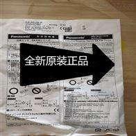 Panasonic松下接近传感器GX-H12B-P检测距离
