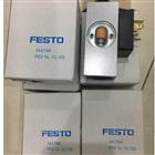 FESTO气控阀VL/O-3-1/4低价供应