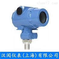 HYY系列气体压力变送器厂家