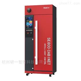 研一SE800系列信息化试剂安全柜