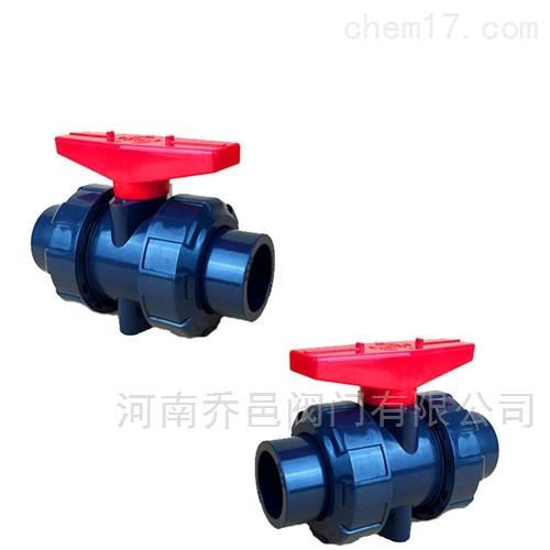 手柄式UPVC塑料球阀