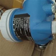 雷达测量 Micropilot FMR20
