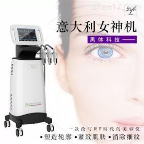 意大利女神机美容仪器改善肤质美容院