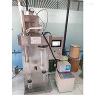 BA-PW2000低温喷雾干燥机含糖黏性高