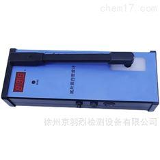 江苏工业密度计JYL-D50 透射数显胶片黑度计