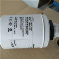 电子振动式 限位检测 TL70