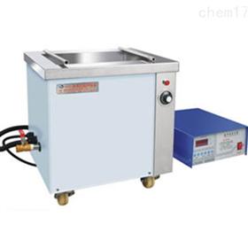 1525S聚能式超声波清洗机