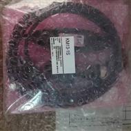 线缆KS1-10*B通讯电缆KS1-MOO1横河YOKOGAWA