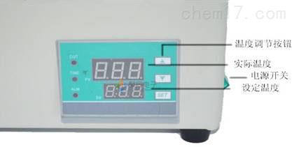 实物-水浴氮吹仪 (2).png
