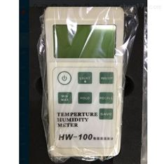 便携式温湿度测试仪 库号:M392642