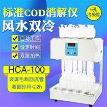 HCA-100上海葉拓 COD消解儀