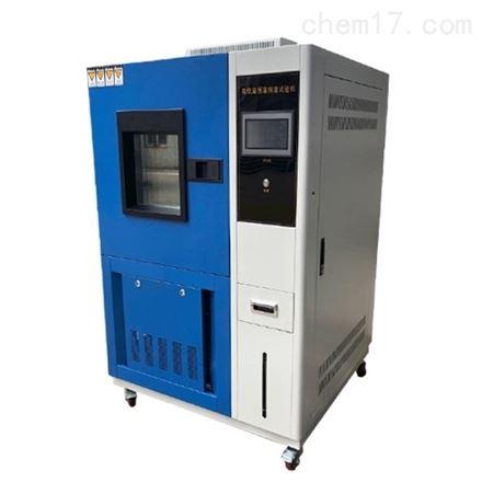 -20℃-40℃/-60℃/-70℃高低温试验箱100L