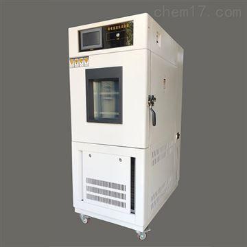 GDJW-800可程式高低温试验箱厂家