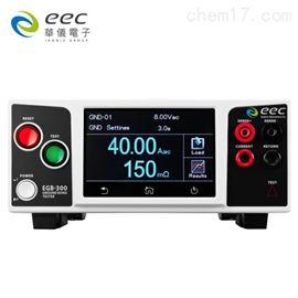 eec华仪电子 EGB-324交直流接地阻抗测试仪