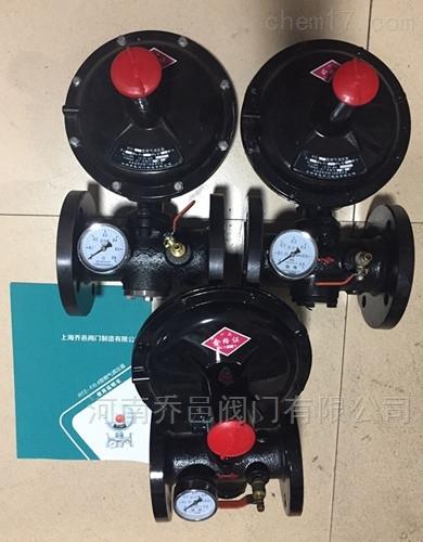 天然气调压阀 天然气调压器