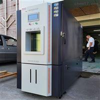 408升温湿度交变湿热测试箱小型高低温冲击试验箱