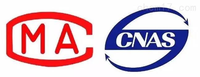 CNAS.jpg