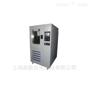 PK997高低温快速温变试验箱