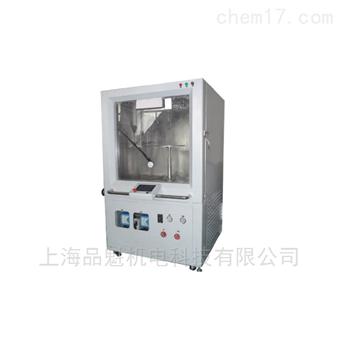 PK599IPX9K高温高压喷水试验箱
