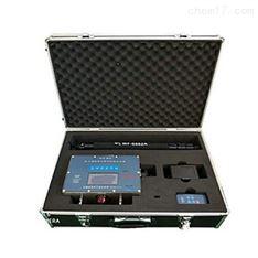 CCZ1000直读式粉尘浓度测量仪(防爆型)