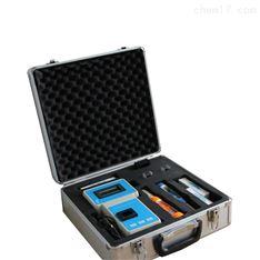 水质五参数分析仪HCG-SZ8