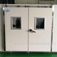 ND-1600TH尼龙水分调节装置