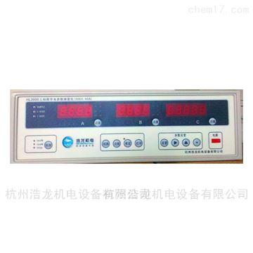 三相电参数测功机测量仪HL3000
