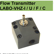 LABO-VHZ-I/U/F/CHonsberg豪斯派克齿轮流量开关流量计