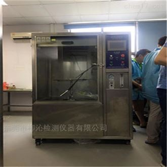 LQ-IPX-512昭關淋雨試驗箱