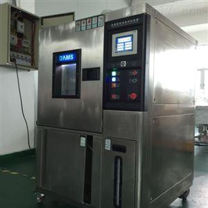 非标定制恒温恒湿试验机 1000L