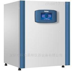 深圳二氧化碳培养箱CO2 BPN-80CH(uv)