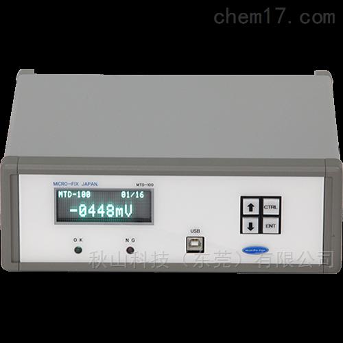 日本micro-fix涡流出铁口检测仪MTD-100