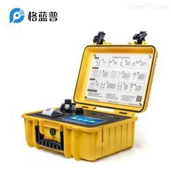 GLP-DX便携式水中生物毒性检测仪