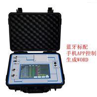 台式PNCD203氧化锌避雷器带电测试仪