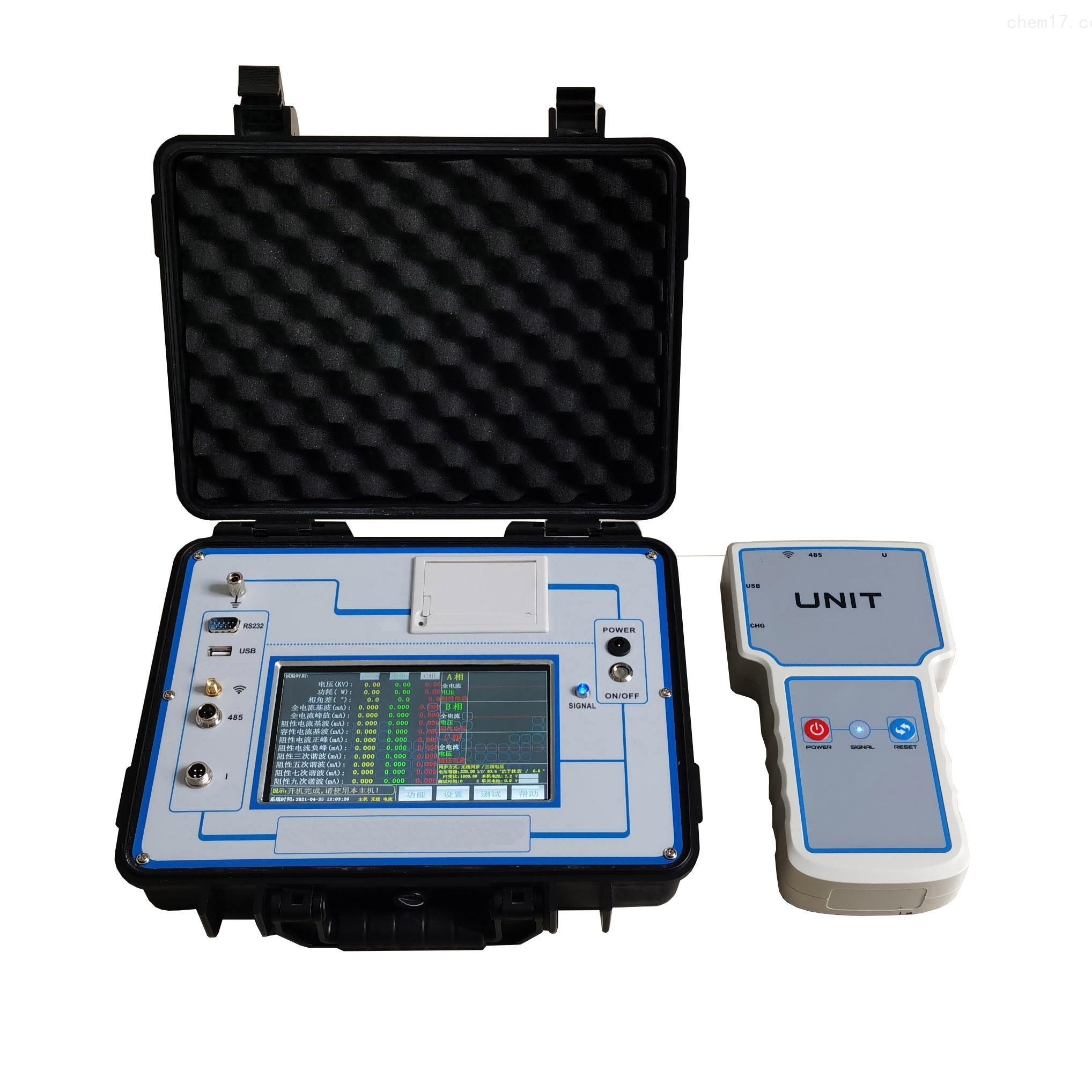 PNCD306氧化锌避雷器带电测试仪
