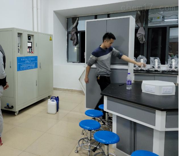 实验室废水处理设备.png