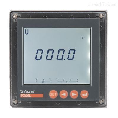 PZ96L-AV安科瑞单相液晶电压表 厂家直销