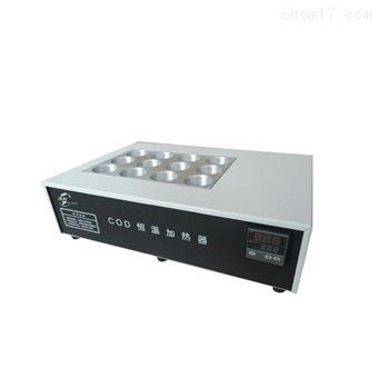 COD恒温加热器HCJC-JR5
