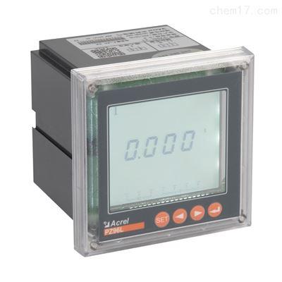 PZ96L-AI安科瑞单相液晶电流表 厂家直销