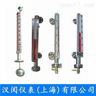 TPS-400系列磁翻板(柱)液位计采购